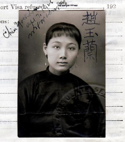 The Story of Chiu Yook Lon: A Paper Daughter On Angel Island